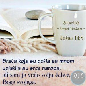 stih-14